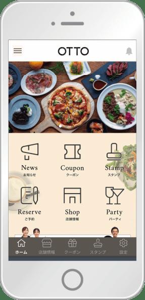 otto app